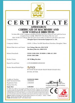Sertifikat CE mesin pengisian
