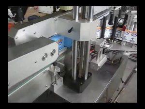 otomatis ganda sisi botol mesin pelabelan stiker untuk botol bulat