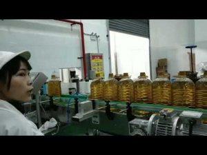 pelumas mobil motor pompa mobil hidrolik botol minyak mengisi lini produksi mesin